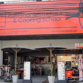 Кулинарная школа Pum's Cooking School