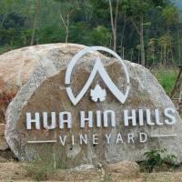 Винодельня Hua Hin Hills Vineyard