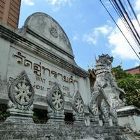 Храм Ou Sai Kham