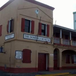 Музей Доминика