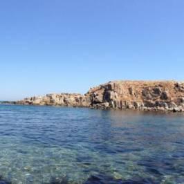 Острова Святого Ивана и Святого Петра
