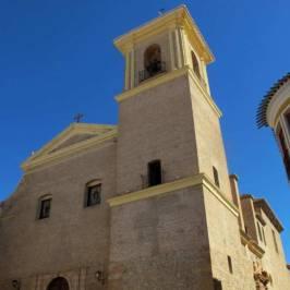 Церковь Сан-Мигель