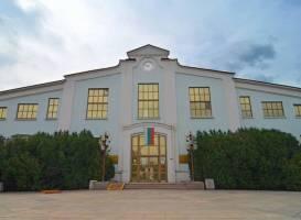 Национальный музей Земля и люди