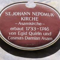 Церковь св. Иоанна Непомука (Азамкирхе)