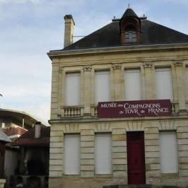 Музей свободных подмастерьев Тур де Франс