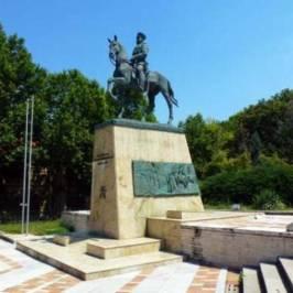 Памятник генералу Михаилу Дмитриевичу Скобелеву