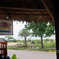 Baobab Restaurant