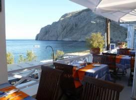 Atmosphere Lounge Restaurant