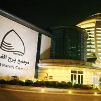 Le Grill / Corinthia Hotel Khartoum
