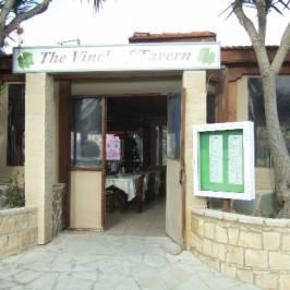 The Vine Leaf Tavern