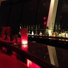 360o Bar, Restaurant and Lounge Shangri-La Hotel Shenzhen