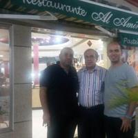 Al Dar Lebanese Restaurant