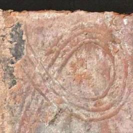 Римские термы в античном городе Диоклетианополис
