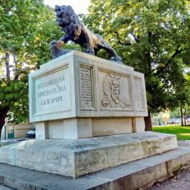 Памятник болгарским ополченцам и русским офицерам и солдатам