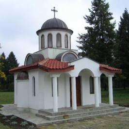 Парк-музей генерала Лаврова