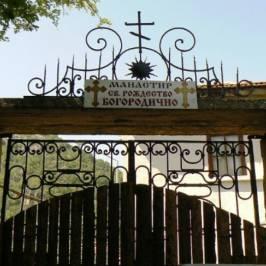 Кричимский монастырь Рождества Богородицы