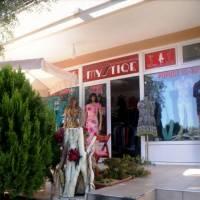 Магазин модной одежды Мистик