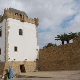 Крепость Эль-Камра
