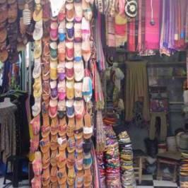 Рынок El Bahja