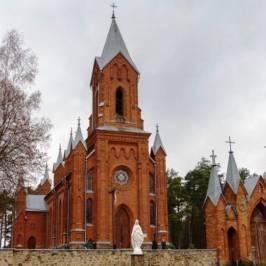 Ивенецкий костел Святого Алексея