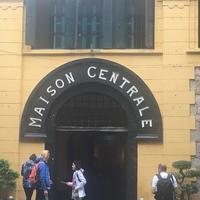 Тюрьма Хоало