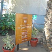 Себастьяна (Дом Пабло Неруды)