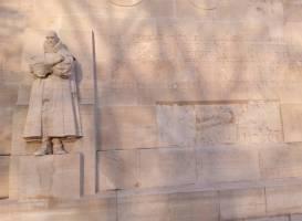 Стена реформаторов