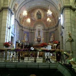 Городской собор Мериды