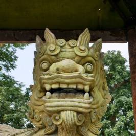 Императорский город в Хюэ (Цитадель)