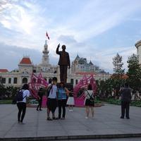 Площадь Хо Ши Мина