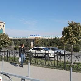 Архитектурный комплекс Шахи Зинда