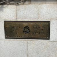 Бахайские сады и Золотой купол Бахайского Храма