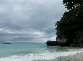 Пляж Балингаи