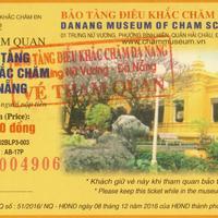 Музей Чам (Бао Танг)