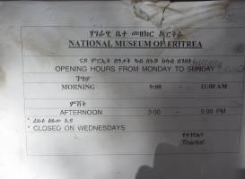 National Museum Asmara