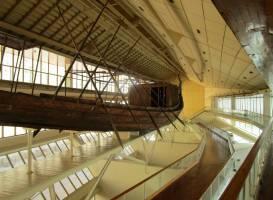 Музей Солар-Боут