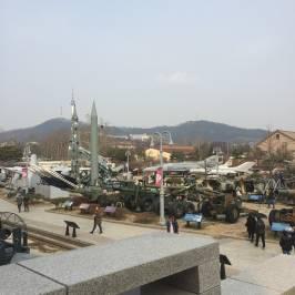 Военный мемориал Кореи