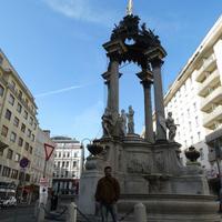 Vermahlungsbrunnen (Marriage Fountain)