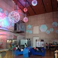 Интерактивный музей Мирадор