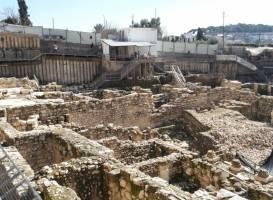 Город Давида, центр помощи туристам
