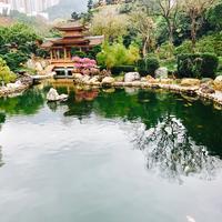 Сад Нан-Льян