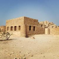 Harireh - Ancient City