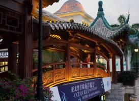 Центральная площадь Ялунвань