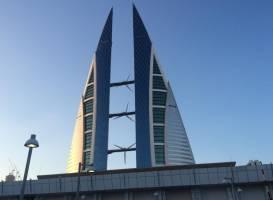 Moda Mall - Bahrain World Trade Center