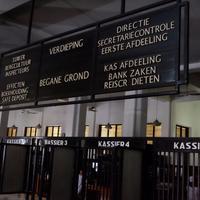 Mandiri Museum