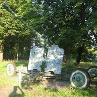 Музей Истории Великой Отечественной Войны Форт # 5