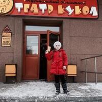 Театр Кукол Областной