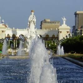 Площадь Росарио-де-Нуестра-Сеньора-де-Чикинкира