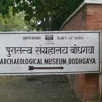 Archaeological Society of India Museum