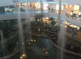 Riyadh Gallery Mall